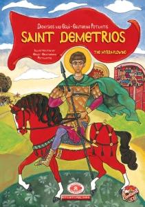 saint-demetrios-frontcover-small
